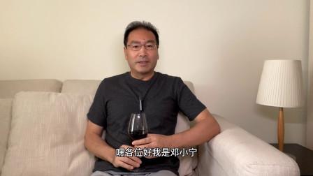 葡萄酒达人观点,葡萄酒不是时尚,而是一种生活态度