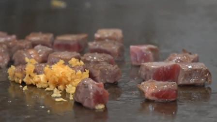 台湾街头铁板烧,牛肉好吃,氛围也很棒