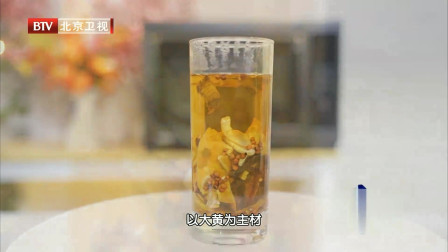 这杯代茶饮,健脾胃,提高免疫力,日常养生少不了!