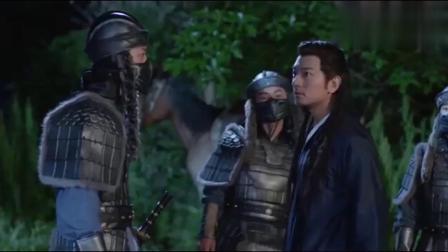 杨坚全副武装救出北国王子,不料一看到伽罗就走不动了,太美了吧