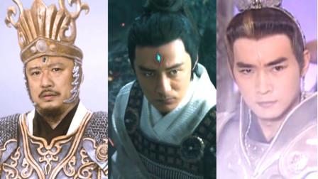 假如你能拜二郎神为师,以下3个版本的二郎神,你会选谁?