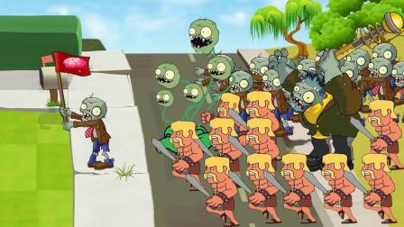 植物大战僵尸动画:向日葵变身五头向日葵,战斗力更强