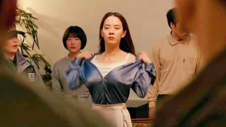 韩国票冠《侵入者》:失踪妹妹为夺遗产下毒杀人,真相不可思议