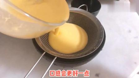 距离预产期33天,2个鸡蛋,1盒酸奶,1碗淀粉,搞定酸奶蛋糕