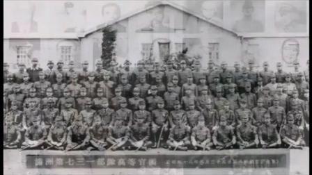 """1940年7月3日  """"七三一部队""""对华进行细菌战"""
