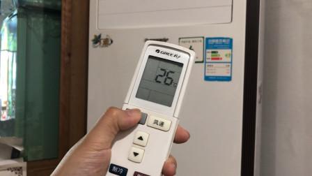 不管啥牌子的空调,睡觉时不能开26度,我也是才知道,快叮嘱家人