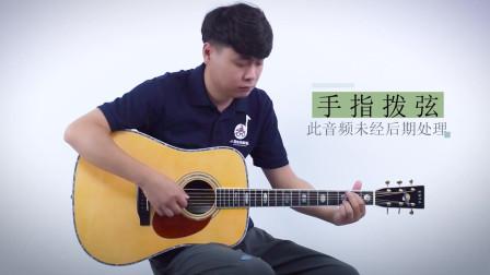 小磊评测——恩雅T10全单吉他——小磊吉他出品
