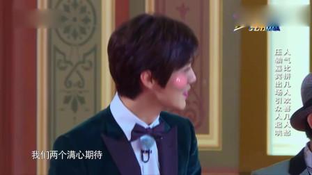 王祖蓝当着李亚男面自取其辱,遭张蓝心揭老底,邓超直接笑喷了