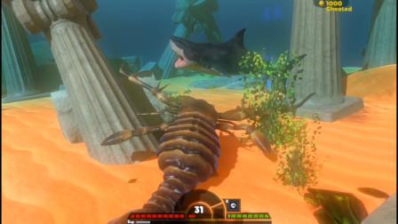 海底大猎杀:无敌的海蝎子 大白鲨都不是它对手