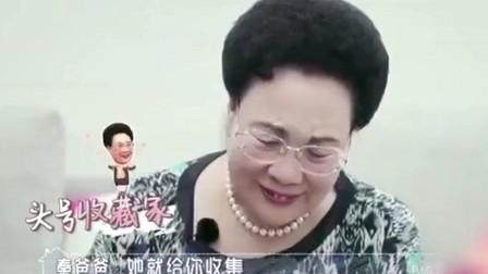 秦昊曾演过金陵十三钗妈妈拿出了小本本记录秦昊点点滴滴