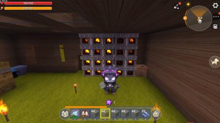 迷你世界:暗墨的生存 28 刷石机产量太高了 熔炉都烧不完