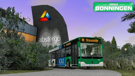 巴士模拟2 - Bonningen #5:二连发的竞技场穿梭巴士 | OMSI 2 Bonningen Arenashuttle