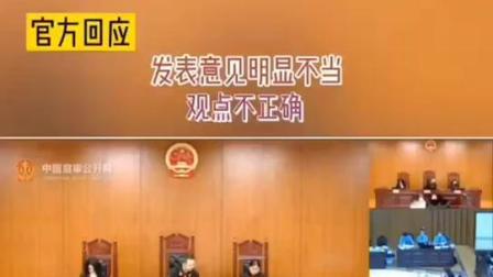盘锦市#院:责成大洼区人民院对此进行严肃
