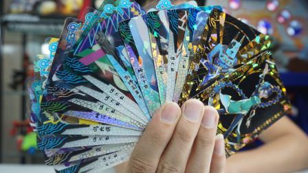 刺客567卡片传奇版 再拆箱10包 拆出16张满星卡 2张是UR黑金卡