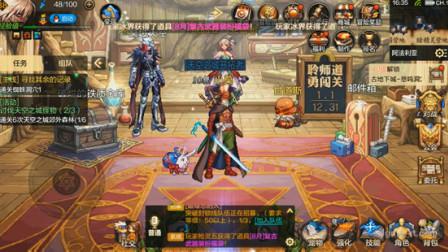 【小莫】地下城与勇士手游 娱乐解说  手游王的遗迹和装备的制作讲解!