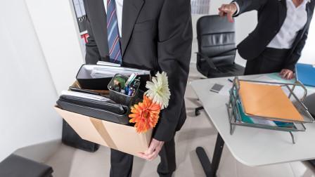 离职、被劝退还有钱拿?劳动法明确规定,忘记你就亏大了!