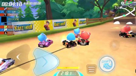 跑跑卡丁车:波萝好凶猛,紧贴第一名,辰曦都看呆了!