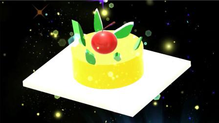 绘画3D蛋糕,苹果蛋糕,黄色蛋糕