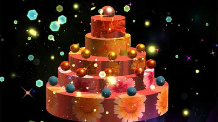 绘画3D蛋糕,生日蛋糕