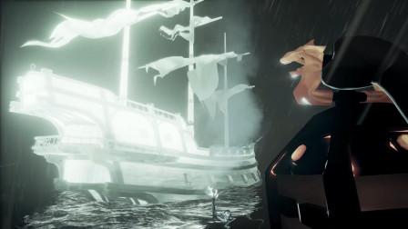 【悠然小天骐小本】盗贼之海EP08 遇幽灵舰队击沉于山谷内
