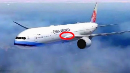 """女子在飞机外发现""""不明物体"""",大声直呼停下来,人们都被喊愣了"""