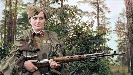 二战时期,她被誉为世界最危险的女人,曾一人狙309名德军