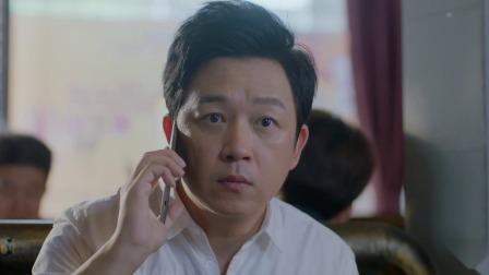 《爱我就别想太多》22集预告 李洪海被逼欲离家出走?莫衡为讨好丈母娘妙计百出