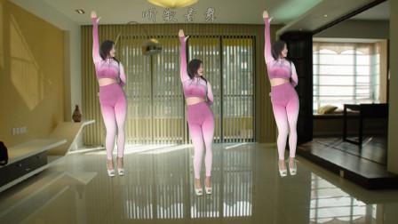 听歌看舞,动感健身广场舞《练舞功》