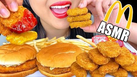 """韩国ASMR吃播:""""麦当劳鸡肉汉堡+炸鸡块+薯条"""",听这咀嚼音,吃货欧尼吃得真馋人"""