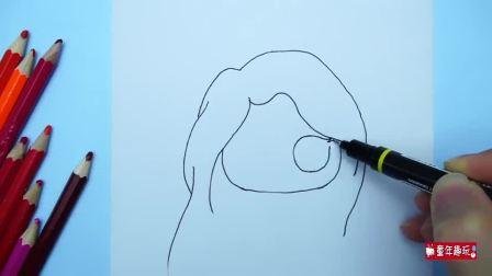 手绘教程:Q版的迪士尼公主简笔画,胖胖的乐佩公主你喜欢吗