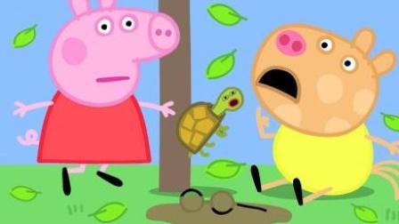 小猪佩奇第七季暑假学排列汪汪队立大功第二季熊出没超级飞侠
