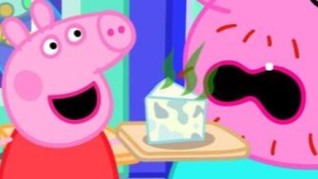 小猪佩奇第七季新故事暑假培训班熊出没宝宝巴士猪猪侠