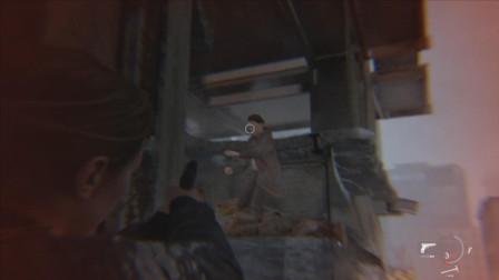 最后生还者2:帕金森箭术神技,楚河瞄准敌人却暴露了自己