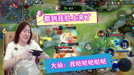 张大仙:为什么要针对我的鲁班,我太难了!