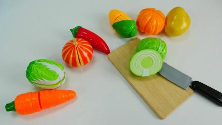 儿童趣味玩具乐园:水果、蔬菜切切乐,认识各种水果与蔬菜的名字吧!