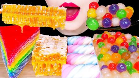 """韩国ASMR吃播:""""彩虹绉纱蛋糕+蜂巢蜜+彩虹木薯珍珠+棉花糖"""",听这咀嚼音,吃货欧尼吃得真馋人"""