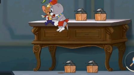猫和老鼠手游:一个房间近百个老鼠夹,开护盾都不管用!全飞天!
