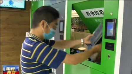 南京:分类垃圾变肥料 试验田里见成效