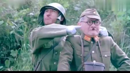 #搞笑 潘长江、魏宗万《绝境逢生》