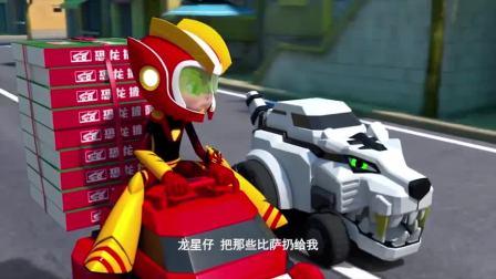 百兽总动员:送比萨大赛,百兽战龙们施展技能,但烈焰兽不小心惹出误会