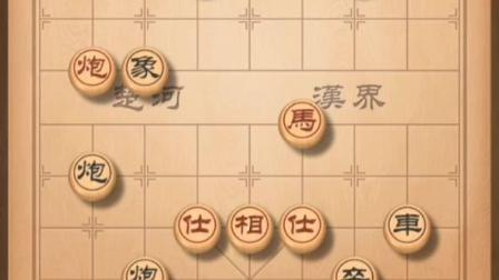象棋残局训练营T78四步杀