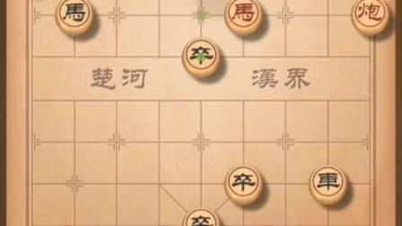 象棋残局训练营T80四步杀