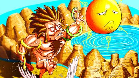 夸父逐日的真正目的是啥?不是为了消灭太阳,被误解了2700年!
