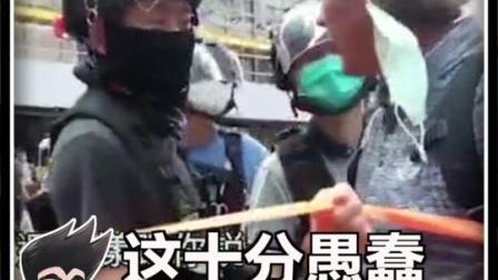7月1日香港暴徒大闹铜锣湾,美国人非要越过警戒线,港警霸气回怼!
