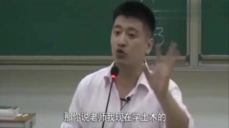 张雪峰:跨专业考研幅度要小一点,别伤着自己,实在太有趣了