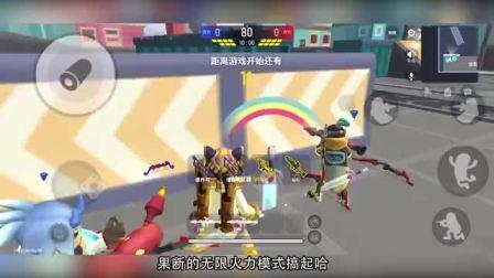 香肠派对:黄金火箭筒在无限火力模式中表现如何?一日感觉还不错