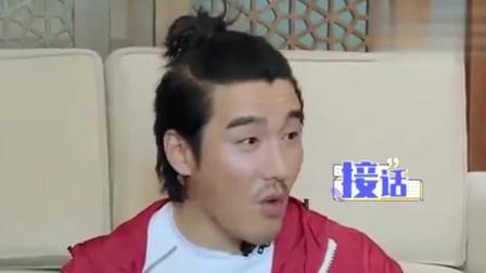 天天向上:王一博揭露综艺后幕,听到让人忍不住心疼,娱乐圈果然不好混!