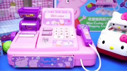 凯蒂猫的收银机玩具