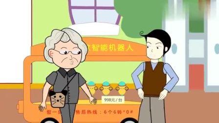 草帽肥肥:奶奶占小便宜吃大亏,肥肥劝阻反被怼