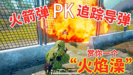 狂战士杰西:重返火力全开,手持RPG狂轰乱炸,巧遇一名泰国高手!